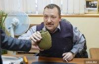 ГПУ сообщила о подозрении еще одному российскому генералу