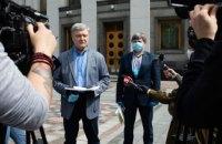 Порошенко передал в ВР подписи о созыве внеочередного заседания