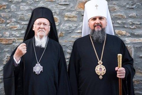 У Вселенському патріархаті вважають візит Варфоломія до Києва історичною подією