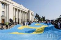 Возле Рады развернули огромный крымскотатарский флаг, который 26 июня запустят на полуостров