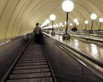 Днепропетровское метро приняло 190-миллионного пассажира
