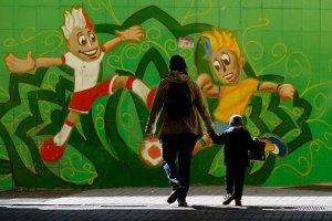 Ревізори виявили розтрату 318 млн грн на Євро-2012