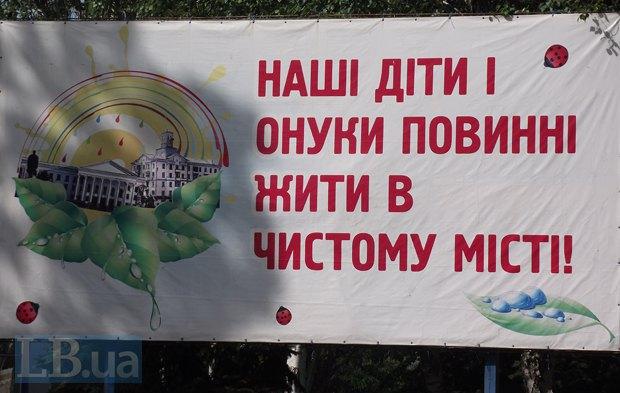 Борды с украинским текстом безболезненно пережили оккупацию