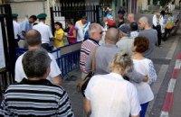 В Ізраїлі почалися дострокові вибори до парламенту