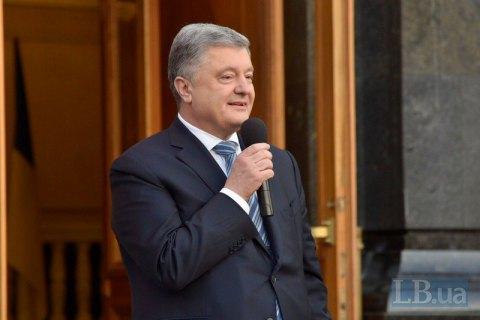 Порошенко сегодня проведет встречу с фракцией БПП и министрами