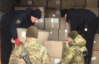 На кордоні з Польщею запобігли вивезенню 50 тис. респіраторів