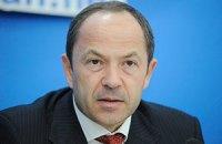 Тігіпко: Партія регіонів зможе самостійно сформувати більшість у наступному парламенті