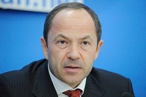 Тигипко: Партия регионов сможет самостоятельно сформировать большинство в следующем парламенте