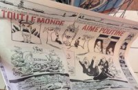 Журнал Charlie Hebdo опубликовал карикатуры на Путина