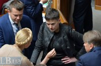 """Батькивщина"" исключила Савченко из фракции"