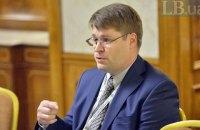 Городниченко: Цена промедления с национализацией Приватбанка — миллиарды гривен