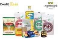 Credit Kasa передала 1000 продуктовых корзин для пожилых украинцев