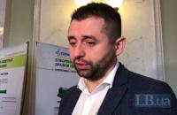 Законопроекты о КСУ могут появиться в повестке дня Верховной Рады с 15 декабря