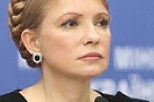 Тимошенко выразила соболезнование Путину