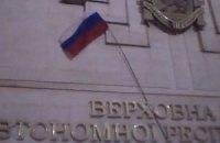 Невідомі захопили будівлі Ради і Радміну Криму