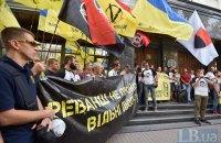 От ГПУ потребовали расследования в отношении Медведчука