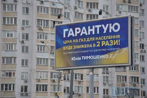 Тимошенко и Зеленский лидируют в президентском рейтинге