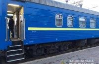 На Донеччині обмежено рух потягів через обстріл Авдіївки