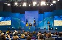 Янукович призывает Евромайдан дождаться президентских выборов
