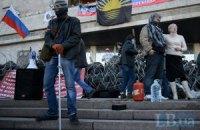 Донецька облрада не збирається проводити спільну сесію з сепаратистами