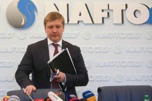 """""""Нафтогаз"""" отказался платить """"Газпрому"""" за поставки на Донбасс"""