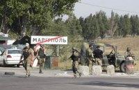 Ситуація поблизу Маріуполя ускладнюється, - штаб АТО