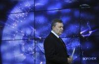 Засуджений екс-президент Янукович дасть прес-конференцію в Москві