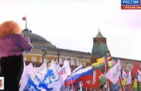 На Красной площади насчитали 110 тыс. стороников присоединения Крыма