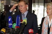 У Мінську розпочалася зустріч тристоронньої контактної групи щодо Донбасу