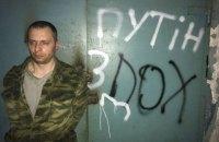Военные на Донбассе захватили в плен трех боевиков