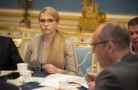 """Тимошенко предлагает положить в основу деятельности будущей коалиции свой """"Новый курс"""""""