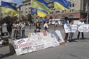 """Міліція перевіряє напад на харківський """"мовний майдан"""""""