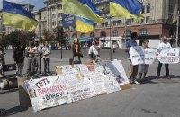 Харьковским защитникам украинского языка запретили митинговать