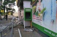 У передмісті Харкова грабіжники підірвали банкомат і забрали 45 тис. грн