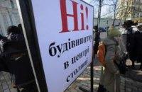 """Софию заставят """"свечками"""". ЮНЕСКО не поможет"""