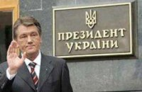 Виктор Андреевич, пока…