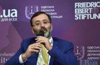 Украина защищает Европу от дальнейшей агрессии России, - Логвинский