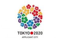 Японія позначила Південні Курили своєю територією на сайті Олімпіади в Токіо