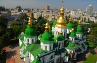 ЮНЕСКО грозится удалить Лавру и Софию из списка объектов всемирного наследия