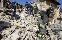 Мощное землетрясение произошло на Гаити: масштабные разрушения, есть жертвы