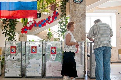 """Євросоюз не визнає проведених Росією """"виборів"""" у Криму"""