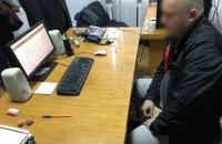 В Тернопольской области заблокировали незаконную маршрутизацию международного телефонного трафика