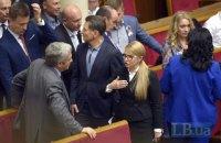 Комітет підтримав правку Тимошенко про скасування штрафних санкцій для ФОПів