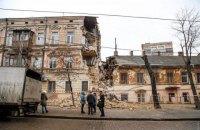 В Одессе произошел обвал в трехэтажном доме