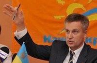 """Наливайченко: за членство в """"НУ"""" придется платить"""