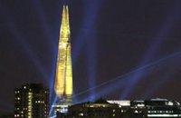 У Лондоні відкрили найвищий хмарочос у Європі