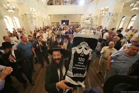 НАБУ выяснило, кто установил прослушивающую аппаратуру в синагоге
