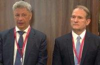 СБУ начала расследование визита Бойко и Медведчука в Москву