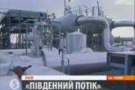 """Антимонопольный комитет взялся за """"Киевэнерго"""""""