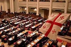Новый парламент Грузии соберется на первое заседание